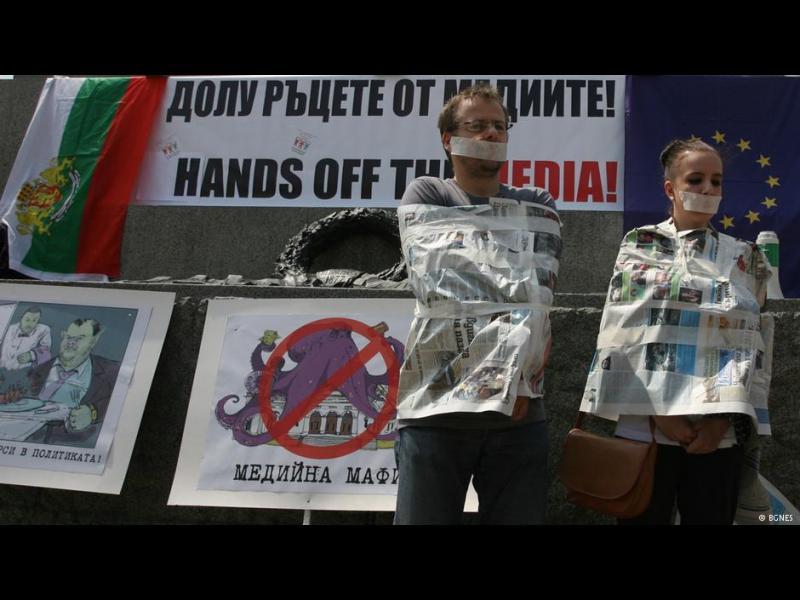 AFP: Журналистиката е бягане с препятствия в корумпирана България