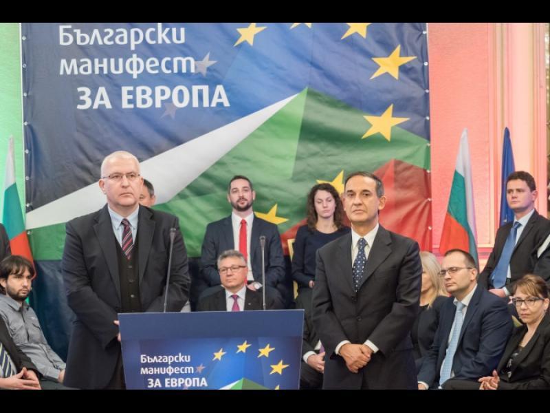 """Български манифест за Европа:  """"Твърда политика"""" за интересите на българите след BREXIT"""