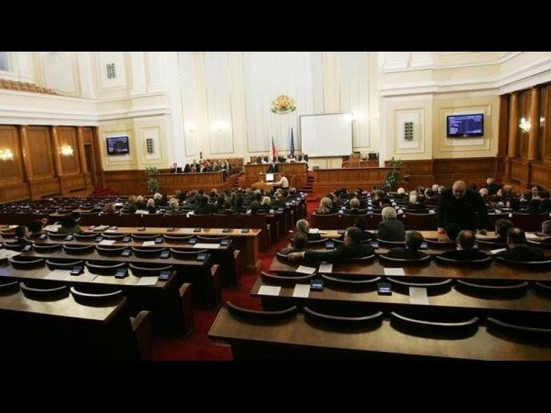 Парламентът официално създаде новия антикорупционен орган