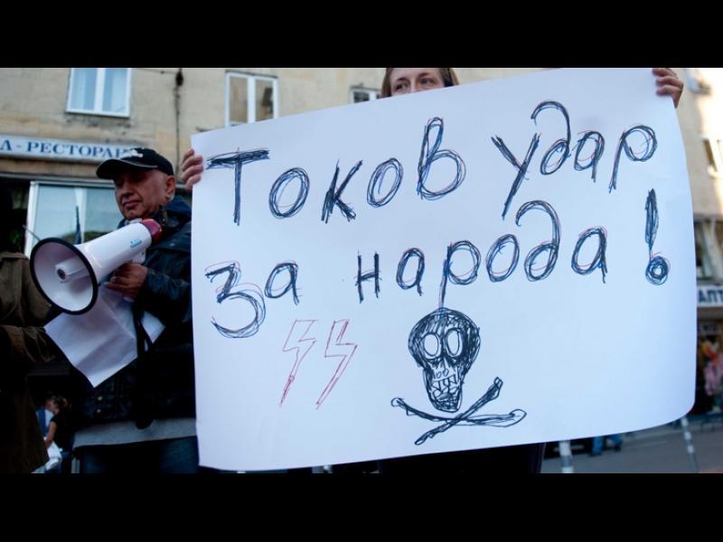 Работодателите излизат на протест на 28 февруари