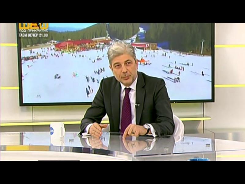Нено Димов: Протестът за Пирин е политически