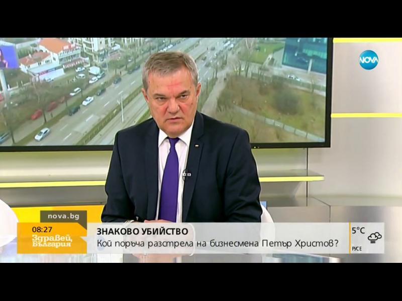 Румен Петков: Надявам се, че убиецът на Петър Христов няма да бъде самоубит