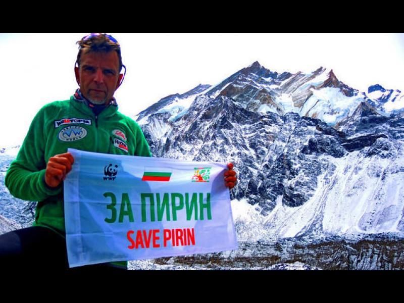 Алпинистът Боян Петров внася в екоминистерството свои предложения за Пирин - картинка 1