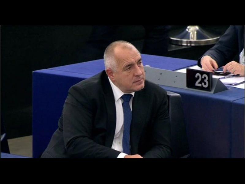 В Европарламента хвалят Борисов за икономиката, питат го за Пирин