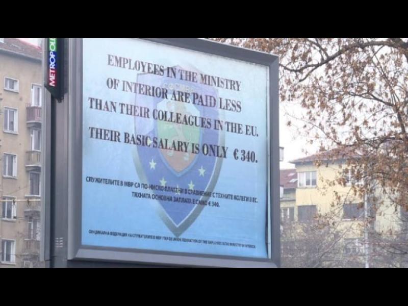 Управителят на Метрополис свалил билборда на полицаите - нарушавал договора за наем на съоръжението