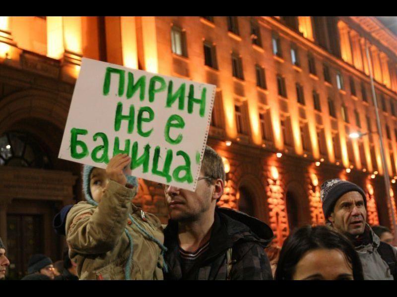 Столична община получила девет уведомления за протести и шествия за утре