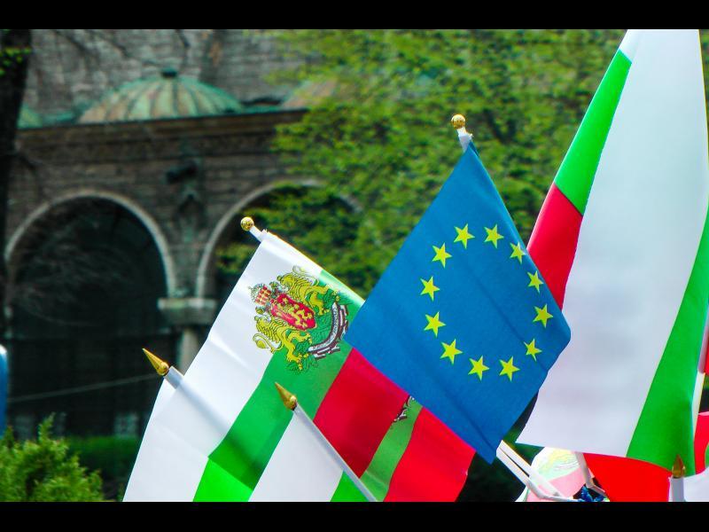 България поема председателството на ЕС