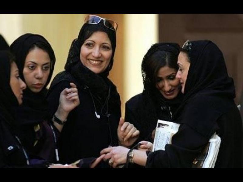 Жените в Саудитска Арабия вече могат да откриват собствени фирми