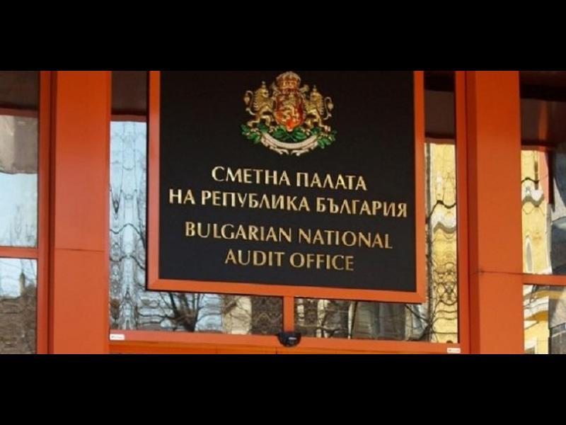 """Сметната палата ще проверява как кабинетът раздава пари и """"празни чекове"""""""