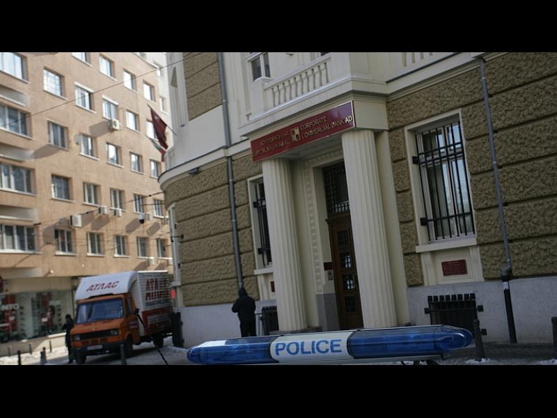 """Сградата на КТБ на """"Гарибалди"""" в София бе прехвърлена за 1 лев"""