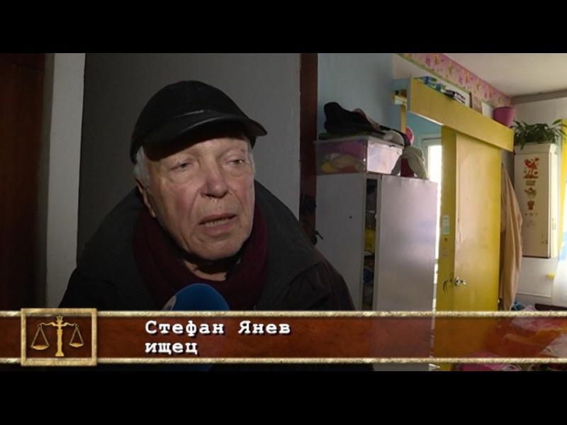 Убиха дядото, информирал, че внуците му са заложници