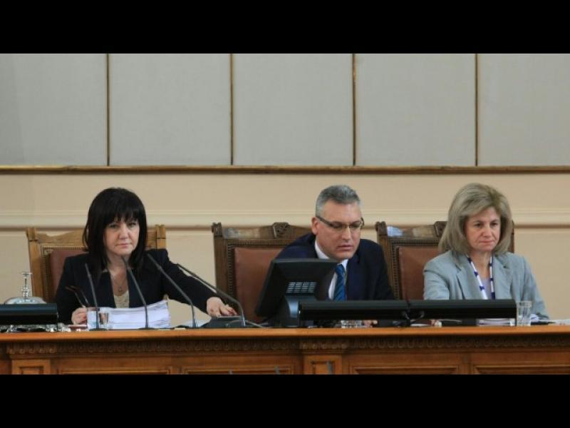 ГЕРБ и ОП отстраниха Валери Жаблянов от зам. председателския пост в парламента