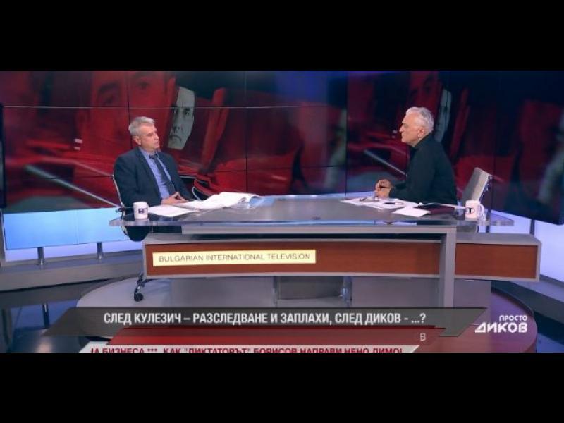 Бойко Атанасов: Загатнах за пазарлък на прокурор Гешев с организирани престъпни групи