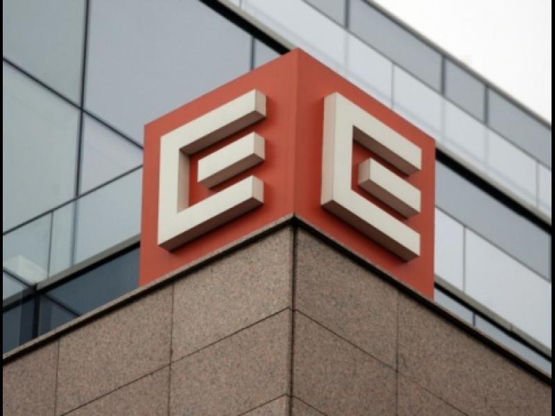 Почти поливината от сделката за ЧЕЗ е финансирана с кредити от офшорки, твърди чешка медия