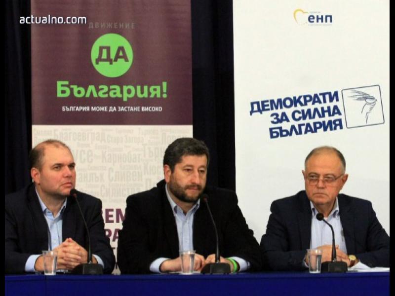 """Да, България"" обяви курс към нови избори - картинка 1"