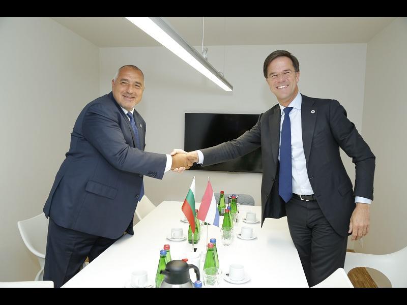 Борисов посреща Марк Рюте, ще обсъждат разширяването на Шенгенската зона