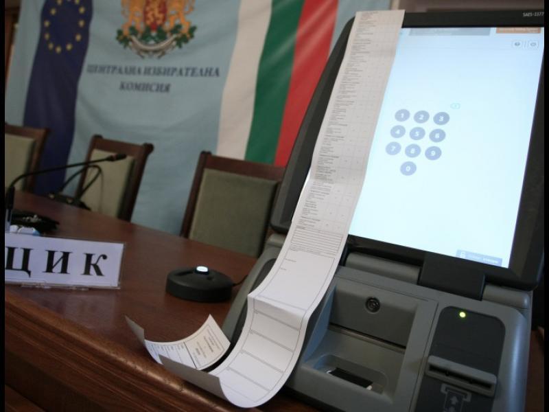 Финансовото министерство не е дало на ЦИК 50 млн. лв. за машинно гласуване