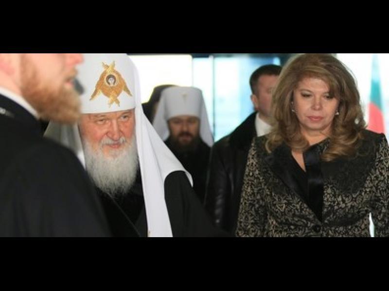Илияна Йотова: Изказването на руския патриарх бе неочаквано и неприемливо - картинка 1