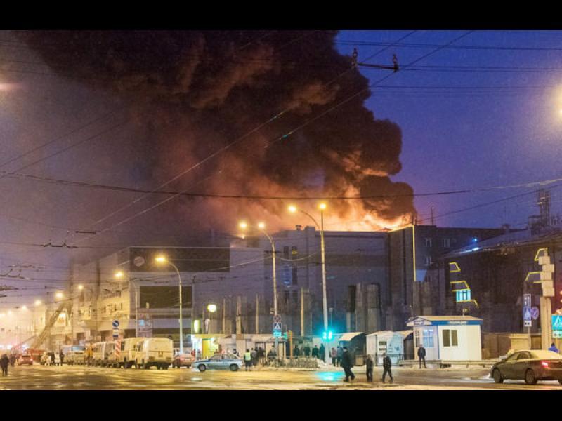 Пожар в търговски център в руския град Кемерово взе 64 жертви
