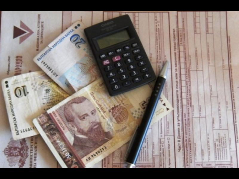 България – хепиленд за ДДС измамниците