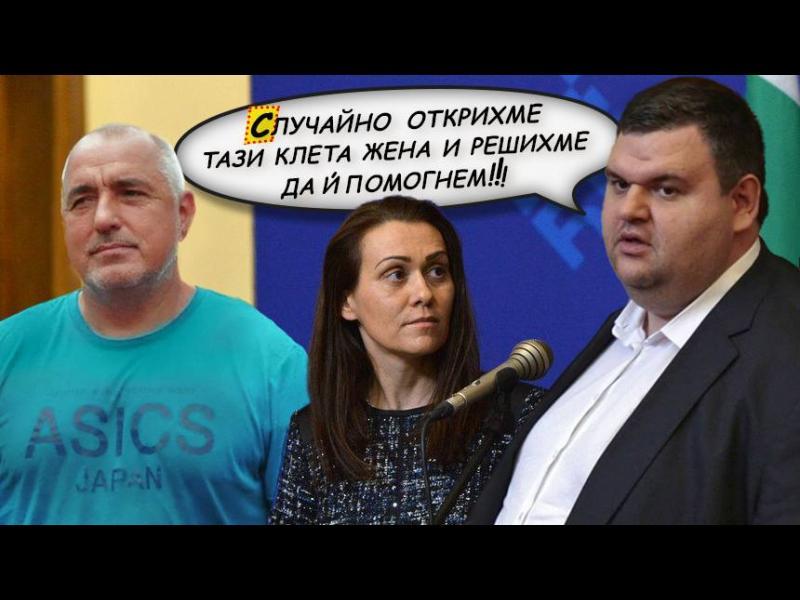 Инвеститорите бягат от България, а комунизмът се завръща