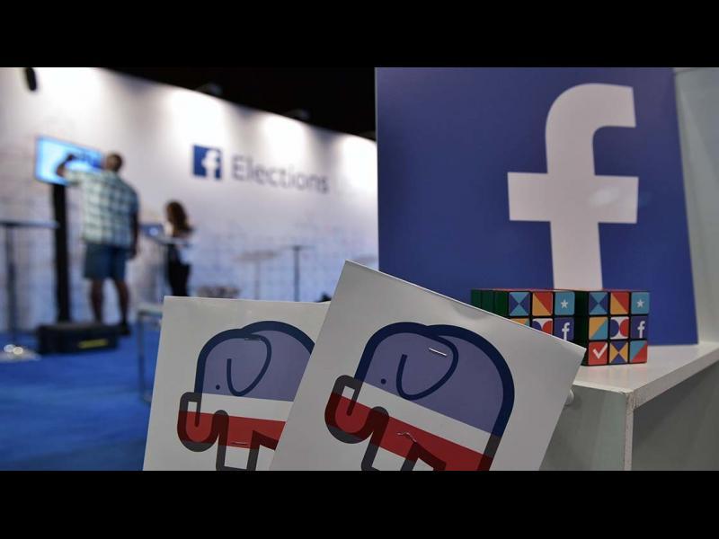Данните на 50 милиона потребители на Фейсбук са продадени за кампанията на Тръмп