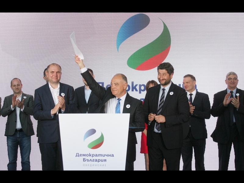 """""""Демократична България"""" иска ограничаване на рекламата на хазартни игри"""