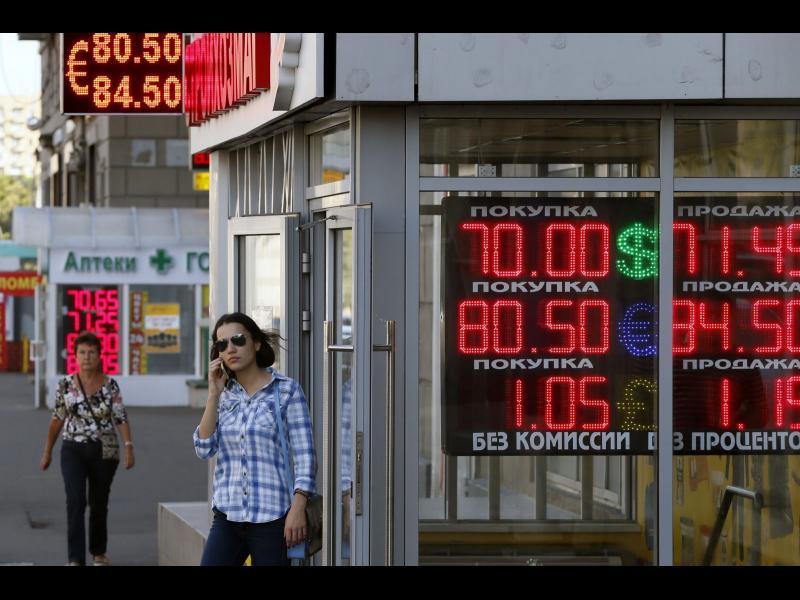 Новият удар срещу икономиката на Русия