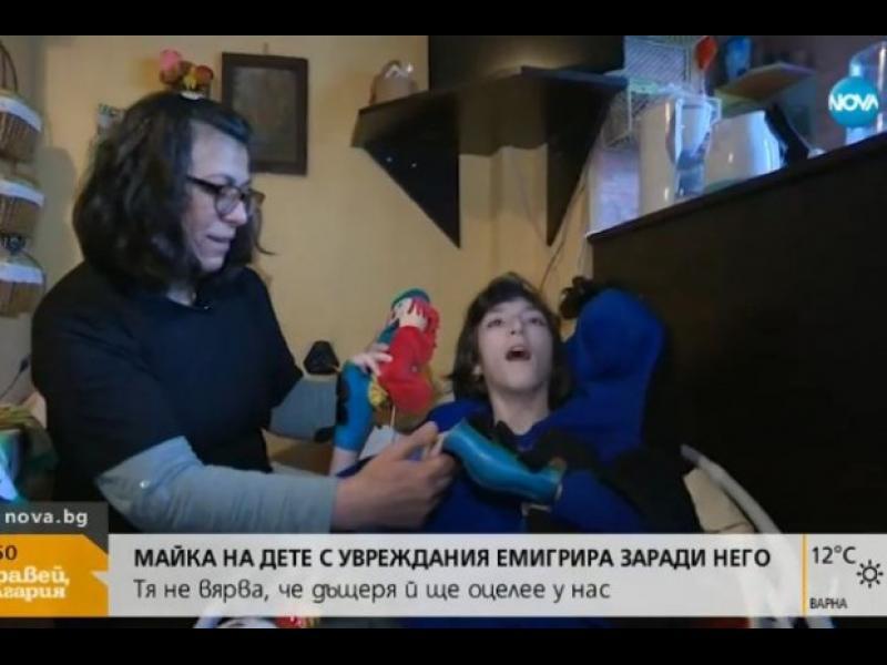 Майката, чиято история разплака Борисов: Премиерът да ми се извини