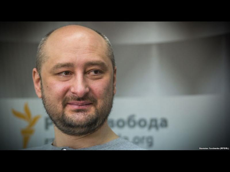 Руски журналист е убит в дома си в Киев