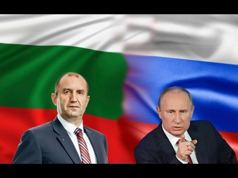 Президентът Румен Радев в Русия за среща с Путин