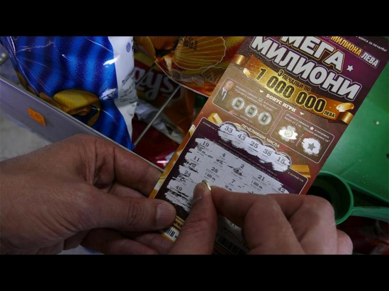 Бизнес и медии в защита на хазарта