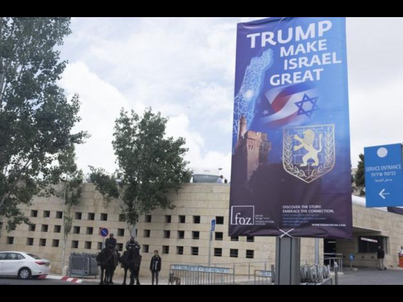САЩ местят посолството си в Израел от Тел Авив в Йерусалим днес