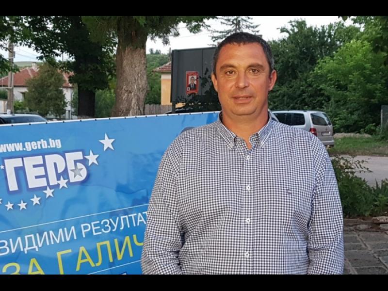 Страхил Стоянов от ГЕРБ спечели изборите в Галиче