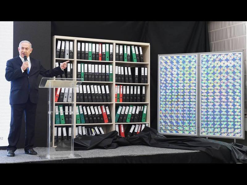 Нетаняху: Иран тайно продължава ядрената си програма