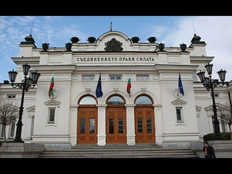 Мнозинството в парламента реши да не си намалява заплатите и почивките