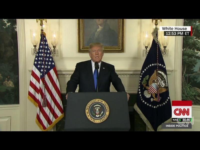 САЩ се оттеглят от споразумението за иранската ядрена програма