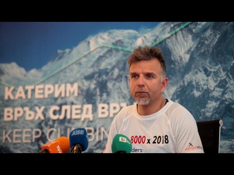 Алпинистът Боян Петров е в неизвестност от няколко дни
