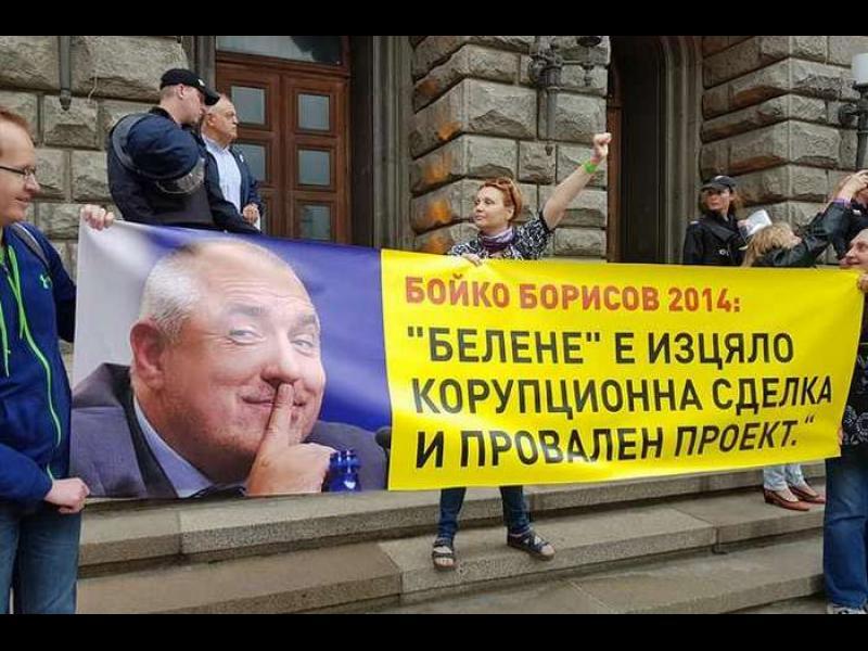 """Протестът против """"Белене"""" извика """"Оставка"""". Контрапротестът - оглавен лично от Първанов с АБВ"""