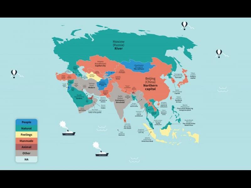 Карта на света с буквалните названия на градовете