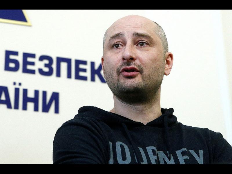 """Убийството"" на Бабченко се оказа инсценировка на украинските служби"