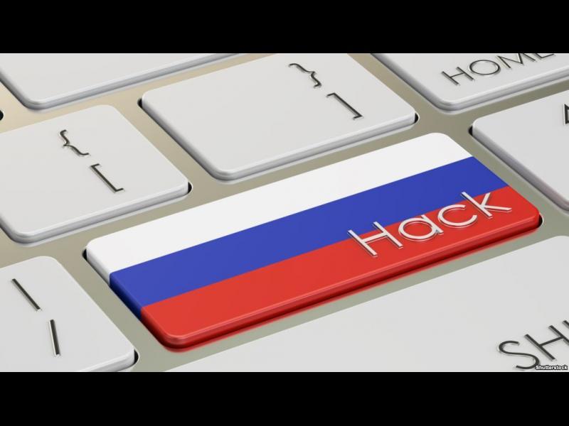Руски хакери атакуват германски енергийни гиганти