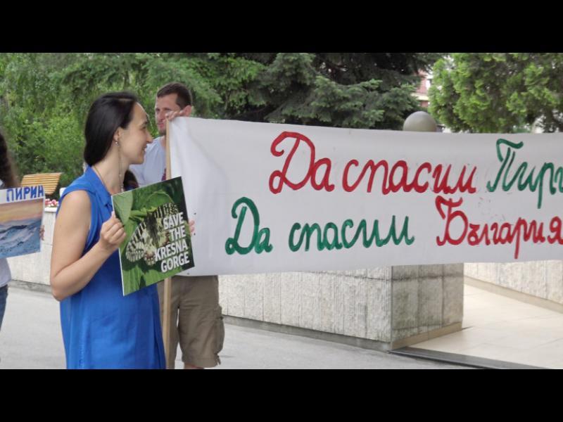 """Еколози отново протестираха срещу плановете за Пирин и магистрала """"Струма"""""""