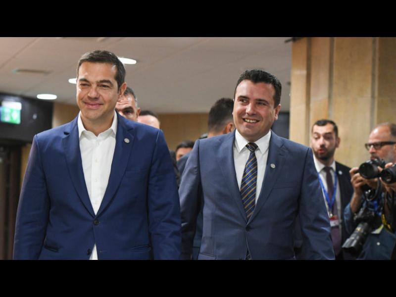Атина и Скопие постигнаха историческо споразумение за името на Македония