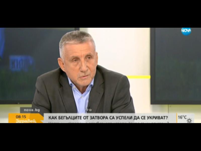 Бивш директор на НСБОП: Полицията има късмет, че случаят с Пелов се разви така