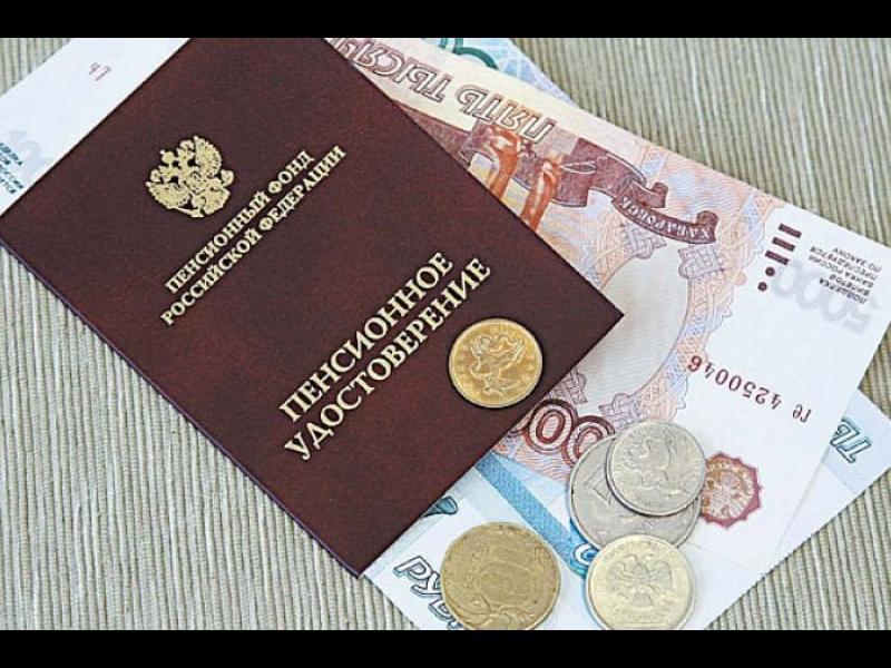 Пенсионната реформа срина рейтинга на Путин в Русия