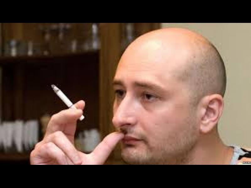 Тайна среща с възкръсналия Бабченко: Просто исках да оцелея