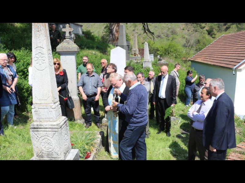 Сръбските власти върнаха паметните плочи на жертвите от погрома през 1917 г.