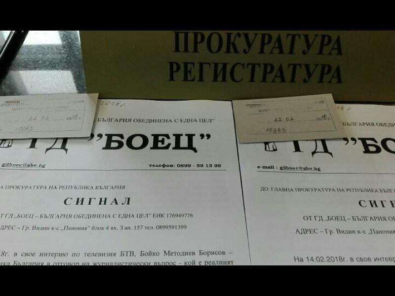 """Още един сигнал срещу Пеевски """"претърпя пълно фиаско"""""""