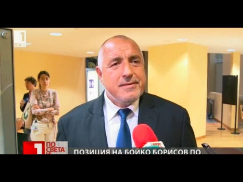 """Премиерът гневен на """"гръцки"""" медии: Гръмнали, че съм купил остров. Нещастни, долни лъжци жълти! Мръсници!"""
